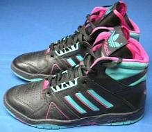1980s Adidas Forum high-top trainers