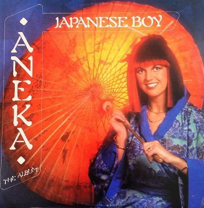 Aneka japanese boy lyrics