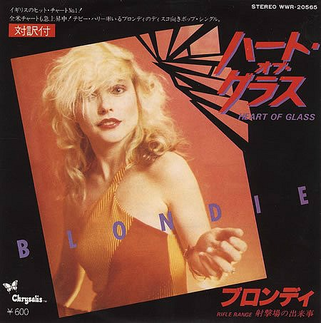 Blondie - Heart Of Glass - Japanese Import