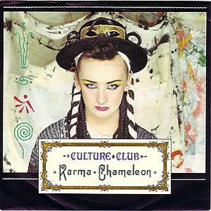 Culture Club Karma Chameleon (vinyl)