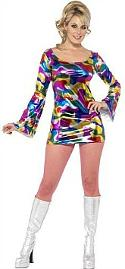 Colourful 1970s Shiny Disco Dress