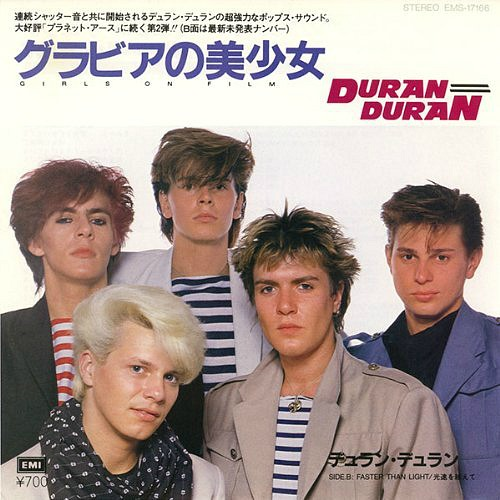 Duran Duran - Girls On Film - Japanese single sleeve