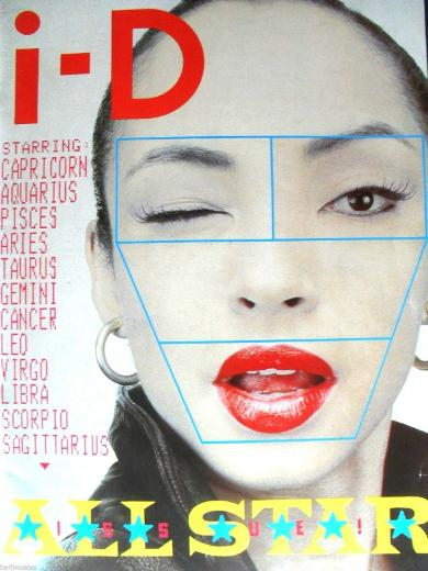 Sade Adu on the cover of i_D magazine no.14 from 1983