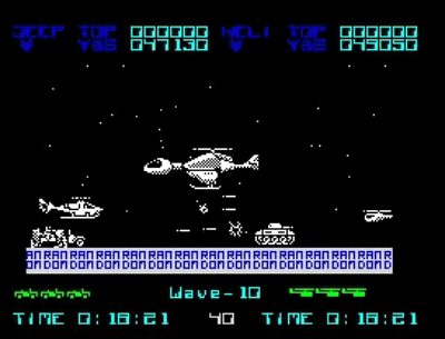 Silkworm (Wave 10) ZX Spectrum Screenshot