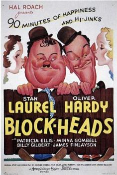 Block-Heads movie poster - Laurel And Hardy (1938)