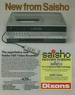 Saisho VHS Video Recorder advert