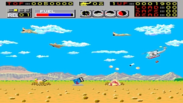 Choplifter! Sega Arcade Game Screenshot (1985)