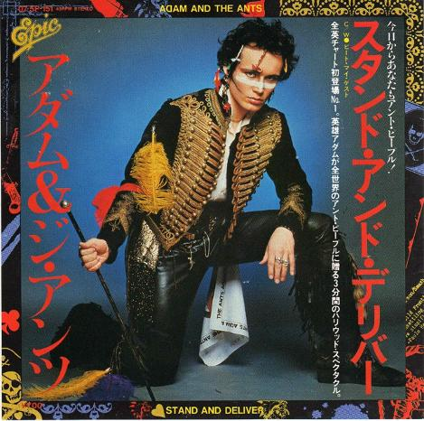 Adam Ant wearing a Hussar jacket - Stand and Deliver Japanese sleeve