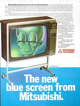 Mitsubishi Blue Diamond blue screen television advert