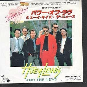 The Power Of Love - Japanese single vinyl - Huey Lewis & The News