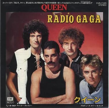 Queen Radio Ga Ga - Japanese single