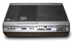 An old Ferguson video recorder from the 80s